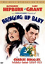 Order the Special Edition of Bringing Up Baby